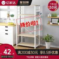 厨房置物架落地多层收纳架多功能储物用品家用微波炉烤箱调料架子kb6