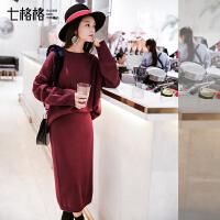 套装针织衫半裙女2017秋冬季新款韩版潮气质毛衣包裙子时尚两件套