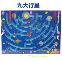 男孩宝宝益智儿童磁性迷宫玩具 运笔走珠亲子早教力开发 男孩女孩3-6-8岁