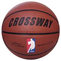 20180323063625350篮球704耐磨水泥地7号标准比赛用球室内外通用