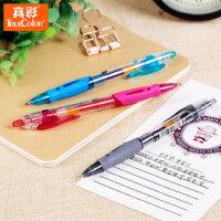 真彩1008按动学生考试中性笔 0.5mm商务用水笔文具批发办公签字笔