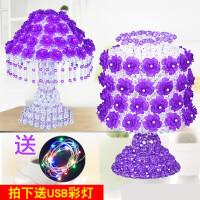 手工串珠台灯diy材料包玫瑰花摆件亚克力珠子编织结婚礼物蘑菇灯