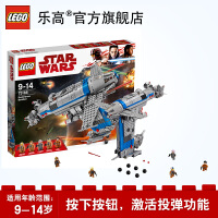 乐高星球大战系列 75188抵抗组织轰炸机 LEGO积木玩具