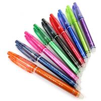 百乐0.4可擦水笔LF-22P4摩磨擦中性笔百乐针管可擦笔