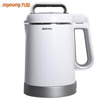 九阳(Joyoung)DJ13R-G2豆浆机家用全自动智能破壁免过滤多功能