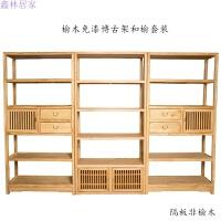 新中式书架书柜多宝阁实木家具茶杯架博古架茶具收纳柜 1米以下