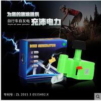 户外自动发电机5V1A移动接口单车磨电机装备自行车前灯充电器手机USB