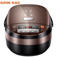 SUPOR/苏泊尔CFXB40HC19-120智能IH电磁球釜电饭煲4L精铁2.0系列
