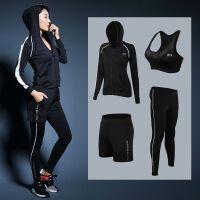 新款瑜珈服健身服女四件套秋冬专业运动套装装备健身房跑步服外套