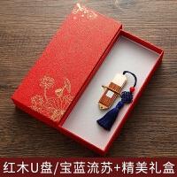 商务礼品16GU盘套装公司会纪念品实用创意定制logo批发新奇礼物
