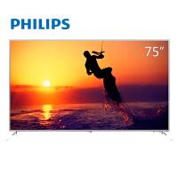 Philips/飞利浦 75PUF8502/T3 75英寸 三边流光溢彩 HDR 人工智能语音4K超高清智能液晶电视机