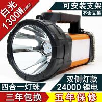 强光手电筒探照灯1300W超氙气手提钓鱼灯LED远程可充电远射