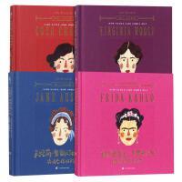 手绘可可・香奈儿的一生4本套装 广西科学技术出版社有限公司