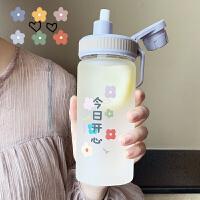 水杯女便携夏天个性吐泡泡创意潮流韩版小鱼玻璃吸管水杯子带刻度简约ins水瓶