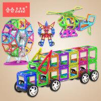 磁力片儿童益智玩具积木吸铁石磁铁拼装磁力贴片女孩男孩磁片纯片