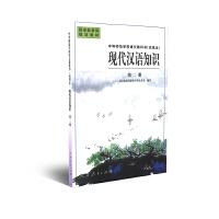 封神演义 无障碍阅读典藏版 白话正版 文白对照 中国古典文学 神话故事书籍