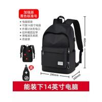 背包男士双肩包大容量电脑旅行时尚潮流大学生初中学生书包高中生