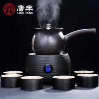唐丰陶瓷煮茶器耐热侧把壶电热陶炉煮茶炉黑茶茶具套装温茶器