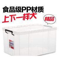 加厚玩具被子衣服收纳盒塑料储物箱透明收纳箱整理箱大号 【特厚耐用高透明*直角收纳箱】