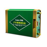 户外锂电池12V伏大容量80AH聚合物蓄电瓶氙气灯逆变器电源