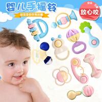 活石 婴儿玩具0-1岁牙胶摇铃新生儿手摇铃礼盒益智宝宝玩具3-6-12个月