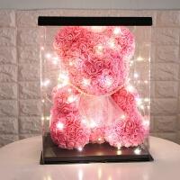 情人节礼物送女友玫瑰花熊圣诞情人节生日浪漫闺蜜巨型抱抱熊永生花小熊