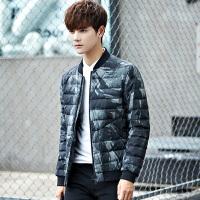 新款韩版男士立领反季清仓羽绒服青年潮冬季加厚保暖学生外套 花色