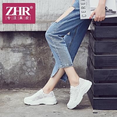 ZHR休闲鞋女韩版真皮圆头系带小白鞋时尚百搭透气运动网鞋2018夏新品