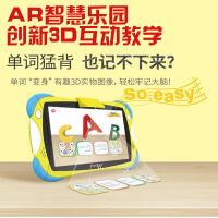 读书郎(readboy)儿童平板Q7S 8英寸 32G 升级版AR智能 语数外同步点读机 幼儿童平板电脑学习机 早教机