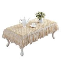 布艺加厚餐桌布欧式桌布台布茶几布长垫茶几垫绗缝垫定做