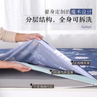 榻榻米床垫订做 定制尺寸可折叠打地铺睡垫踏踏米垫子儿童