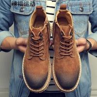 马丁靴男短靴英伦高帮鞋复古男士中帮大黄工装靴秋季学生大头靴子