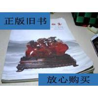 【二手9成新】桂林鸡血玉【2012.3年 总第1期 创刊号】 /桂林鸡血