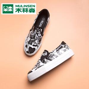 木林森女鞋秋季新款透气休闲鞋女士低帮一脚蹬懒人鞋套脚单鞋