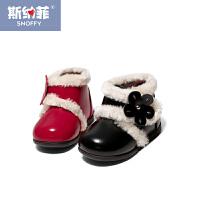 斯纳菲女童鞋加绒加厚宝宝鞋学步棉鞋防滑婴儿鞋1-3岁鞋子秋冬