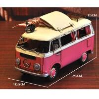复古铁皮大众甲壳虫面包公交巴士汽车迷你精品房车模型仿真小摆件