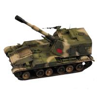 小号手军事拼装模型坦克仿真1/35中国PLZ83自行火炮152毫米榴弹炮