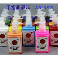 阿特150毫升手指画颜料套装无毒可水洗儿童学生幼儿涂鸦水粉颜料
