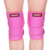 保暖透气防拉伤运动护具 登山健身羽毛网排篮球骑行护膝 2_粉红色 一对装
