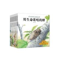 小脚鸭 法布尔昆虫记科普绘本全10册这套科普绘本3-6-7-8-9-10岁少儿童科普百科全书籍读物小学生一二三年级课外阅读幼儿童动物科普图画书
