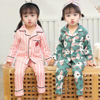 女童睡衣春秋长袖中大童公主全棉小女孩秋冬季儿童家居服套装