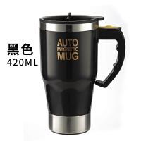 全自动磁化杯懒人磁力搅拌杯电动便携奶昔杯自动咖啡杯奶粉摇摇杯搅拌器