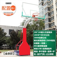 移动篮球架户外健身学校家用比赛标准篮球架室外可落地式 -1