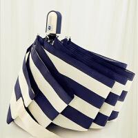 自动晴雨伞铅笔伞海军折叠伞 蓝色 自动黑胶条纹蓝色