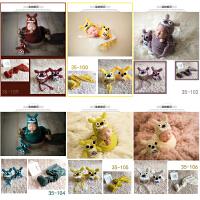 儿童摄影道具帽子玩偶龙猫造型新生儿宝宝影楼照相套装满月上门服