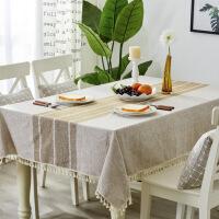铭聚布艺餐桌布软质玻璃 PVC防水防油茶几桌布桌垫免洗餐厅水晶板 磨砂款透明桌布定制
