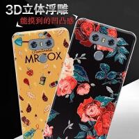 lg g6手机壳LG G6保护套防摔硬壳lg g6卡通浮雕彩绘外壳薄男款女