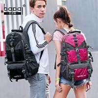旅行包男大容量休闲户外运动旅游背包双肩旅行包男士多功能登山包