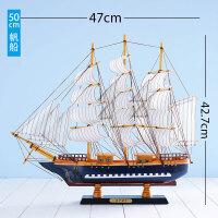 一帆风顺地中海帆船模型软装饰品摆件新奇创意实用客厅家居装饰品