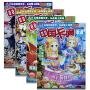 18本打包中国卡通儿童文学漫画杂志2020年1-12月故事+幽默谜趣共18本从漫画到文字从此爱上阅读